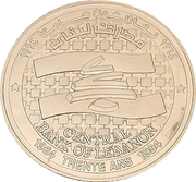 BDL Medal (BDL 30th Anniversary; Silver) – obverse