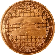 BDL Medal (BDL 30th Anniversary; Bronze) – obverse