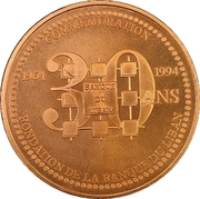 BDL Medal (BDL 30th Anniversary; Bronze) – reverse