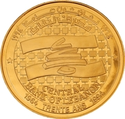 BDL Medal (BDL 30th Anniversary; Copper Gilt) – obverse