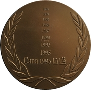 BDL Medal (Cana Martyrs) – reverse