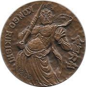 Medal - Kongo Rikishi – obverse