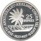 25 Rupees (Kingdom Anniversary) – reverse