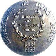 Medal - Carlos Chagas (Minas Gerais 1959) – reverse