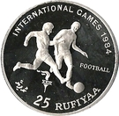 25 Rufiyaa (Football) – reverse