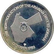 CBJ Medal - Hussein (Arabian Oryx; Silver) – obverse