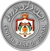 CBJ Medal - Abdullah II (Central Bank 40th Anniversary; Silver) – obverse