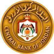 CBJ Medal - Abdullah II (Central Bank 40th Anniversary; Bronze) – obverse