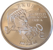500 Liras (Zeus) – reverse