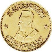Medal - Mohammed V (Independence; 2nd size) – obverse