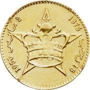Medal - Mohammed V (Independence; 2nd size) – reverse