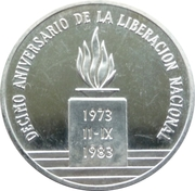 1 Onza (10th Anniversary of National Liberation) – reverse
