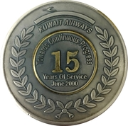 Kuwait Airways Medal (15 Years of Service) – reverse