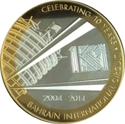 CBB Medal - Hamad (Grand Prix 10th Anniversary) – reverse