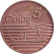 5 Xeros Ceros (Norway Euro Fantasy Token) – reverse