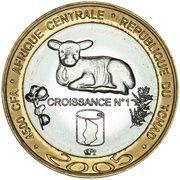4500 Francs CFA / 3 Africa (Lamb) – obverse