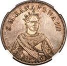 5 Francs - Queen Ranavona III – obverse