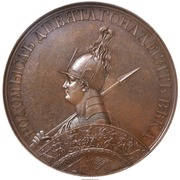 Medal - Alexander I (Crossing of Emperor and Army Beyond Russian Border) – obverse