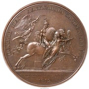 Medal - Alexander I (Crossing of Emperor and Army Beyond Russian Border) – reverse