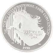 Medal (Tokyo International Coin Convention) – obverse