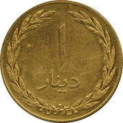 1 Dinar (large Gold) -  reverse