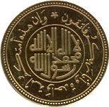2 Dinars – reverse