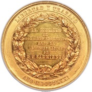 Medal - Cordoba National Exposition – reverse