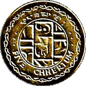 5 Chetrums (Unauthorized issue) – obverse