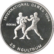 25 Ngultrums - Jigme Singye Wangchuk (Boxing) – reverse