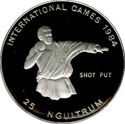25 Ngultrums (Shot Put; Private issue) – reverse