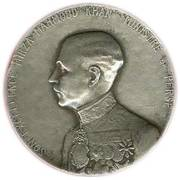 Mirza Mahmoud Khan services during WW I - Ahmad Qajar minister – obverse