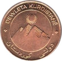 1 Dinar Exonumia Numista