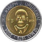 1 Dollar (President Urusemal) – reverse