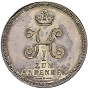Medal - Nicholas I (25th Anniversary of Nicholas I as chief of the 6th Prussian Cuirassiers Regiment) – obverse