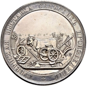 Prize Medal of Ministry of State Properties (Of Provincial Expositions of Agricultural Products) – obverse
