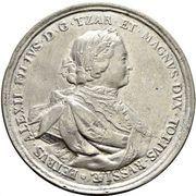 Medal - Peter I (Establishment of the Russian Fleet; Copy) – obverse