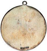 Medal - Surrender of Bataan and Corregidor – reverse