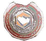 GCC Supreme Council 10th Annual Summit - Oman 1989 – obverse