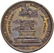 Medal - Alexander II (Nikolai I Memorial) – reverse