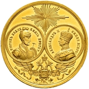 Medal - Alexander II (Opening of the monument Millennium of Russia in Veliky Novgorod) – obverse