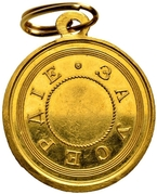 Medal - Alexander III (Award for zeal) – reverse