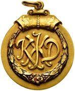 Medal - Koporye Railway – obverse