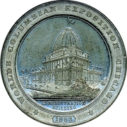 Medal - World's Columbian Exposition (Admin Building) – obverse