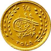¼ Tola - Taher Ali Yousuf Ali – obverse