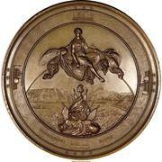 Medal - Ulysses S. Grant – reverse