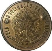 Medal - Pela Consolidação da República - Civismo Valor e Abnegação – reverse