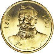 Medal - 100th Birth of Venustiano Carranza – obverse