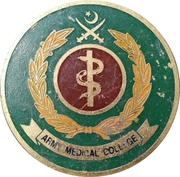 Army Medical College Medal (2nd Course Reunion) – obverse