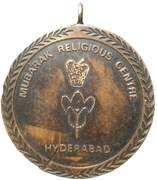 Mubarak Religions Centre - Aga Khan Meritorious Service as Religious Guide Medal – obverse