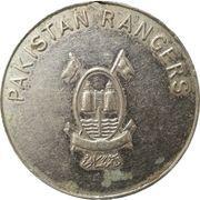 Pakistan Rangers Medal – obverse